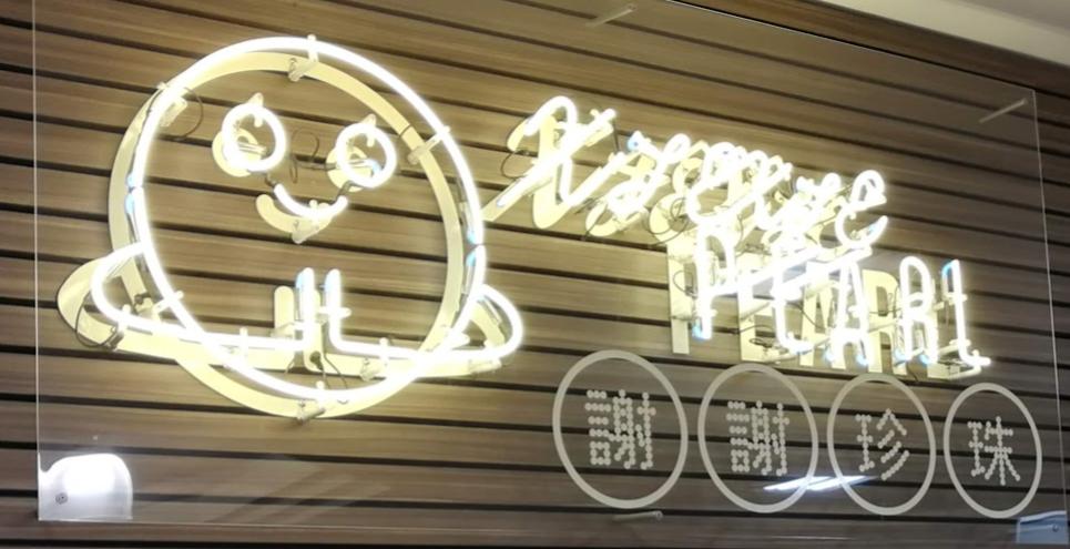 #謝謝珍珠 台湾の有名タピオカドリンク店 @MEGAドンキ地下にいってみた