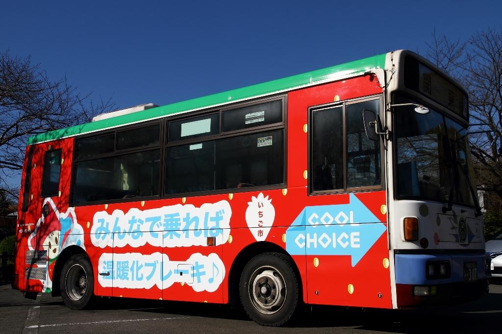 運転免許返納夫婦向けに終身無料バス、自宅までバス 鹿沼市