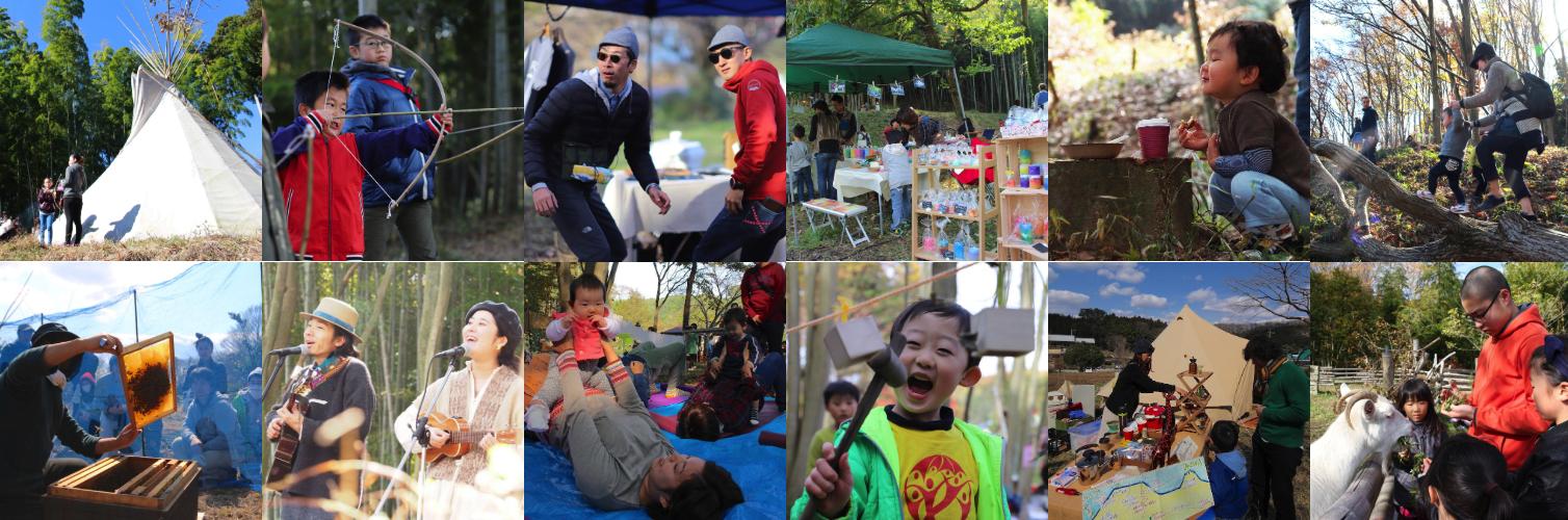 森のマーケットながおか 2019/秋