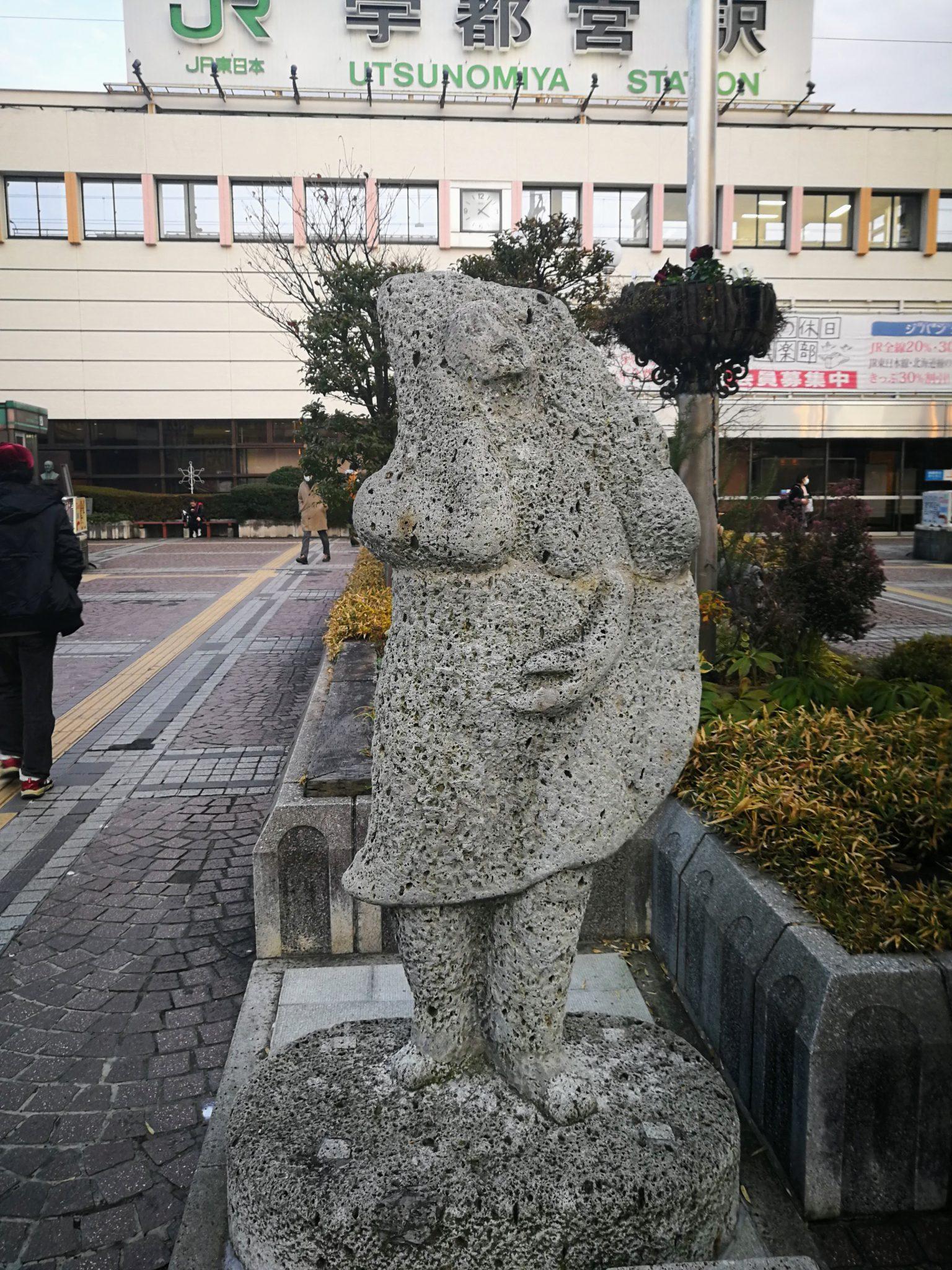 地元民も知らなかった!? JR宇都宮駅の餃子像の真実