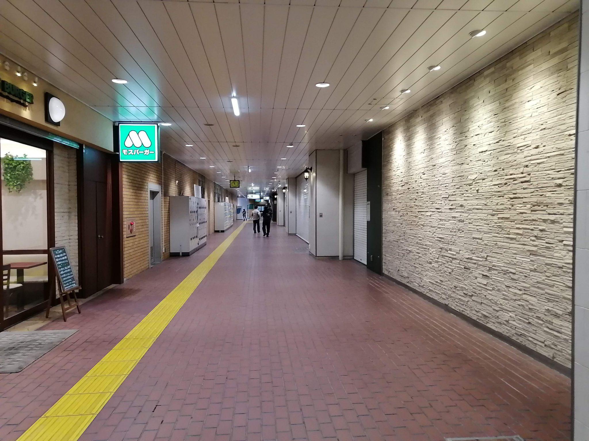 JR宇都宮駅、人気の「プロント」が閉店してた 何が起こるのか?!