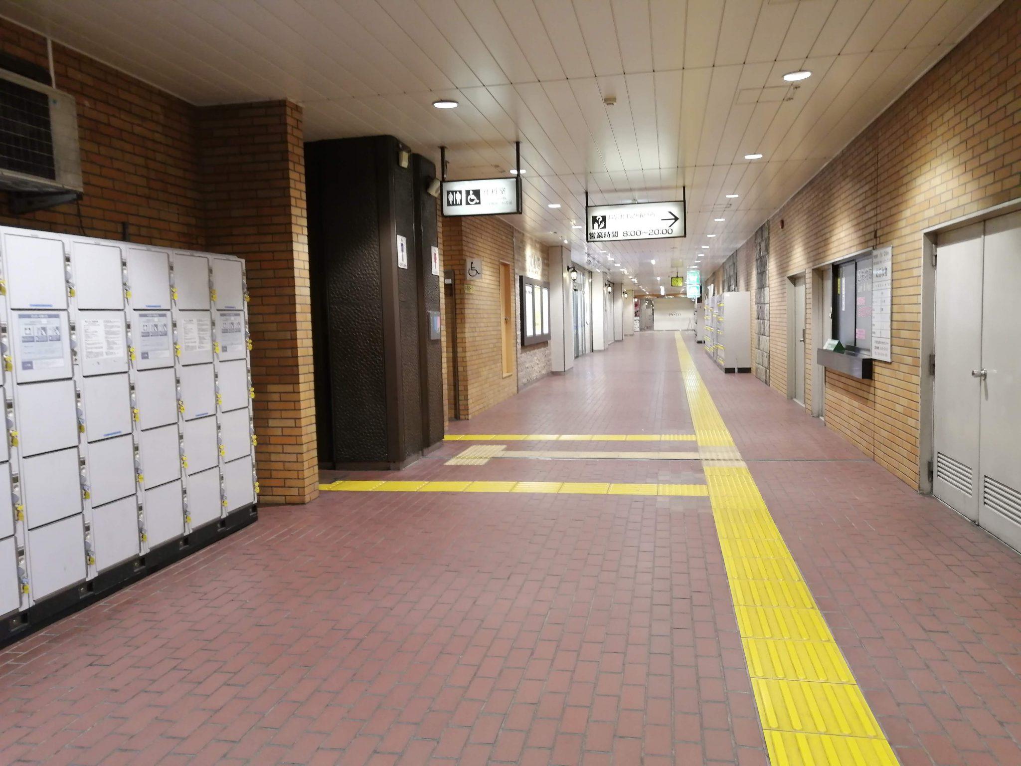 JR宇都宮駅、吉野家とモスバーガーも閉店