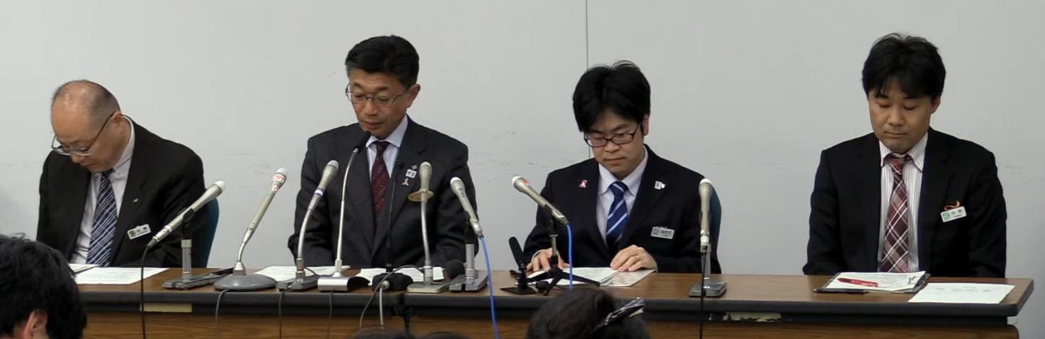 [新型コロナウイルス] 栃木県 第5・6例目の感染者