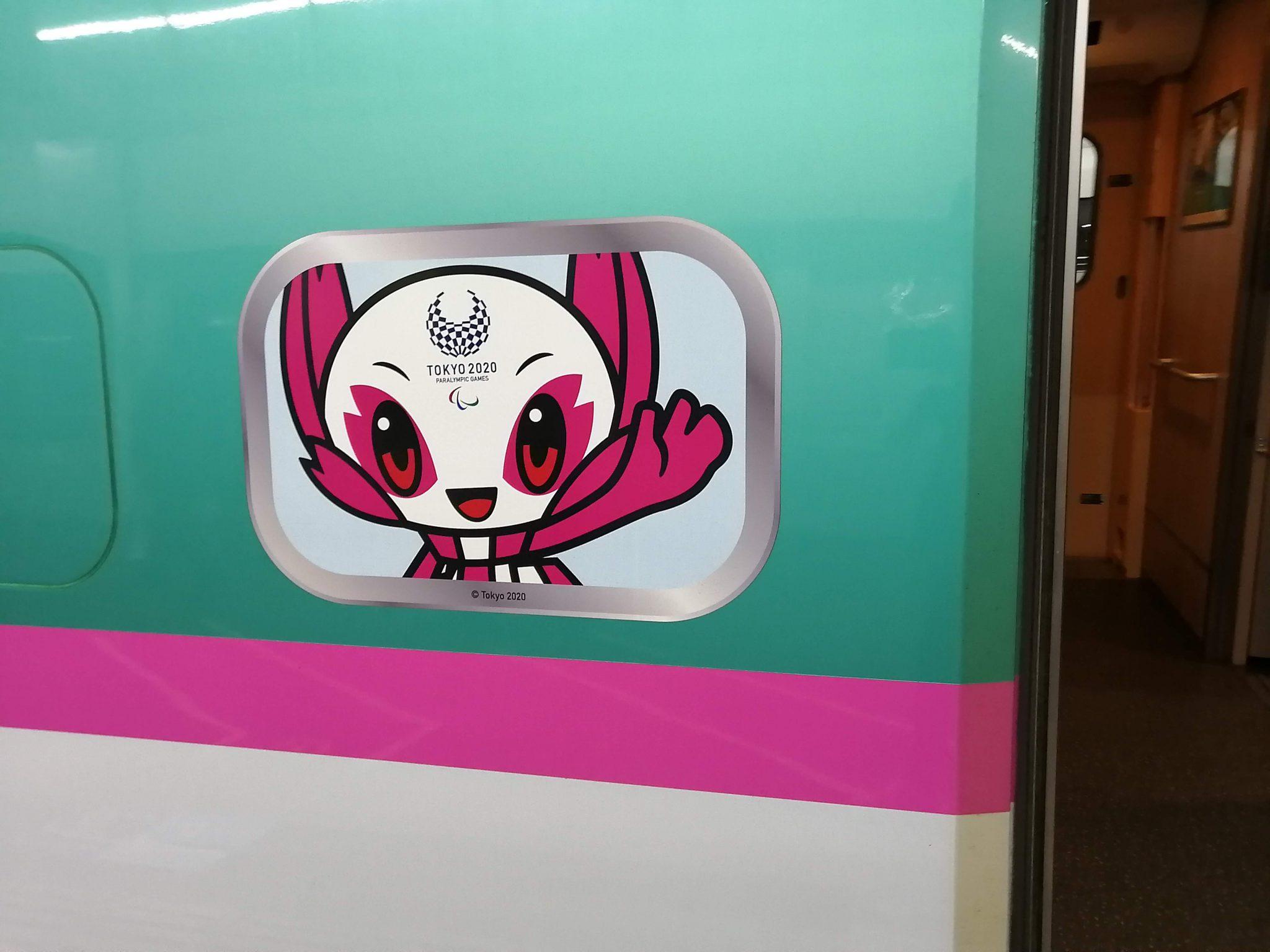 東北新幹線のボディに貼られた東京五輪のステッカーをモクモクと撮りまくってみたよ