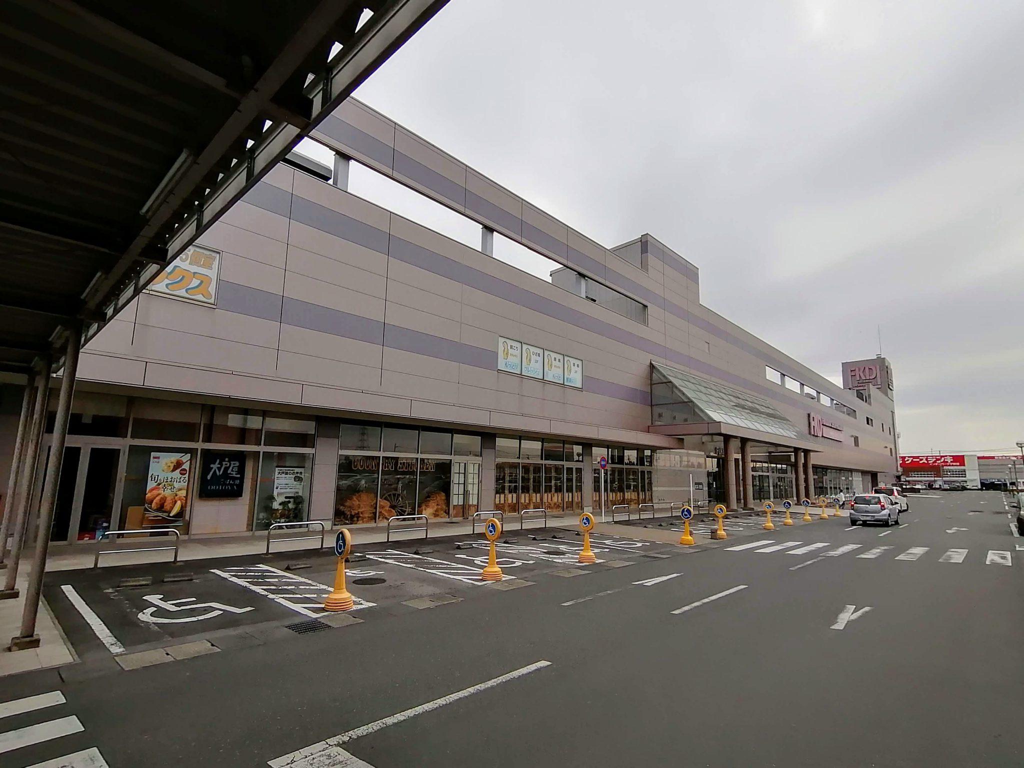 FKDインターパーク店は3月7日(土)も休店、明日の営業は?