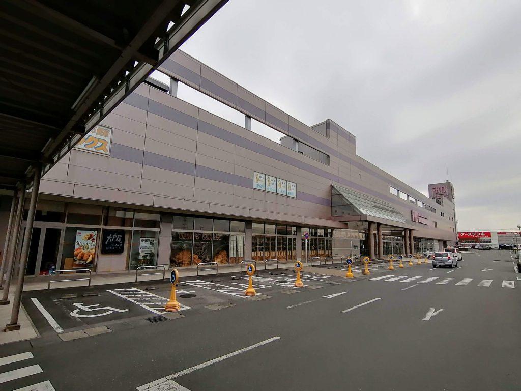 FKDインターパーク店