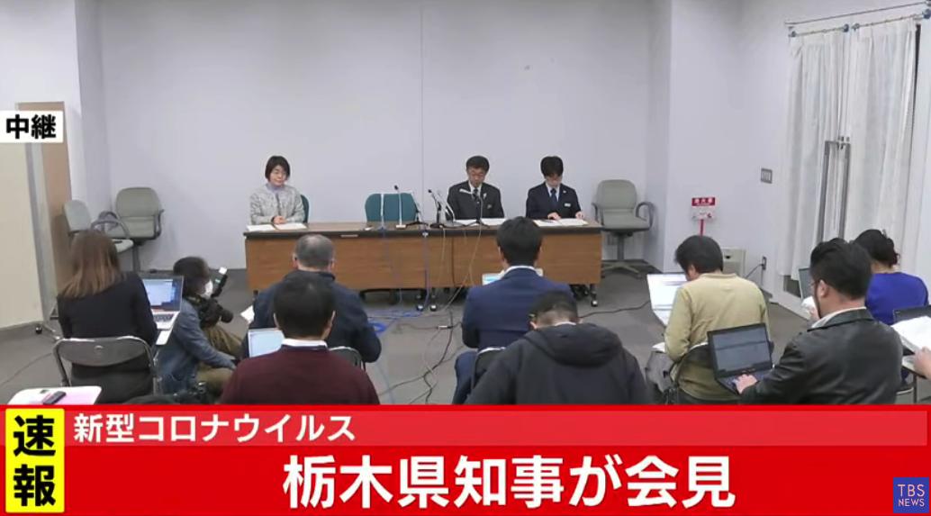 栃木県で二例目の感染者、宇都宮インターパークロフトの30代従業員 店舗はすでに無期休業