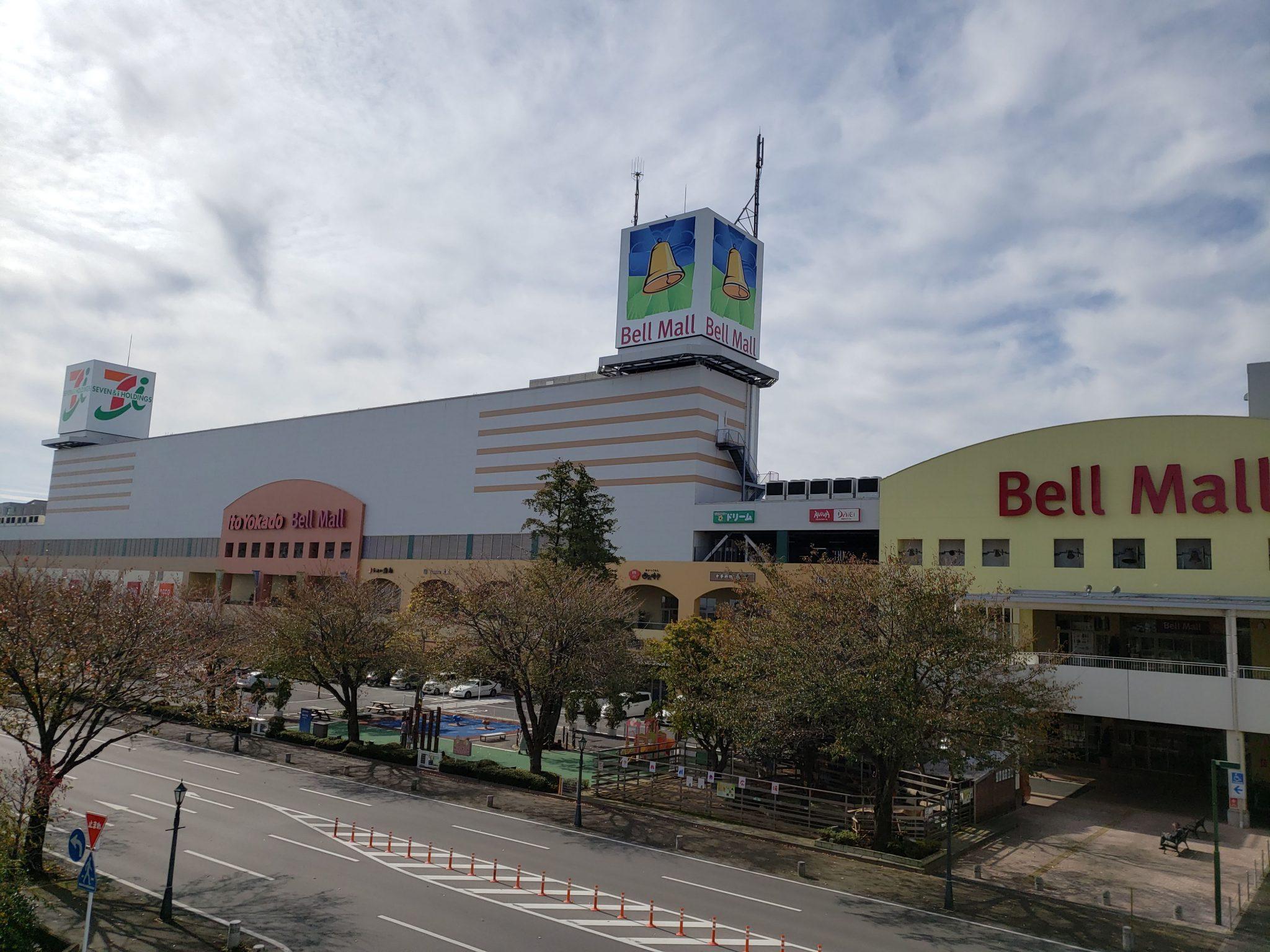 宇都宮・ベルモール明日(4月22日)から一部臨時休業、専門街等は5月6日まで、TOHOシネマズは無期休業