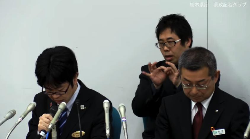 新型コロナ、栃木県17例目感染確認