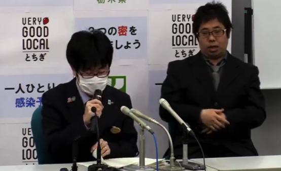 栃木県内35例に達す、 新型コロナ感染新たに3例