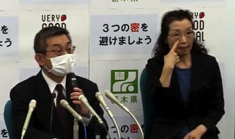 栃木県内新型コロナ感染36例目、(栃木市)陽性の夫と濃厚接触