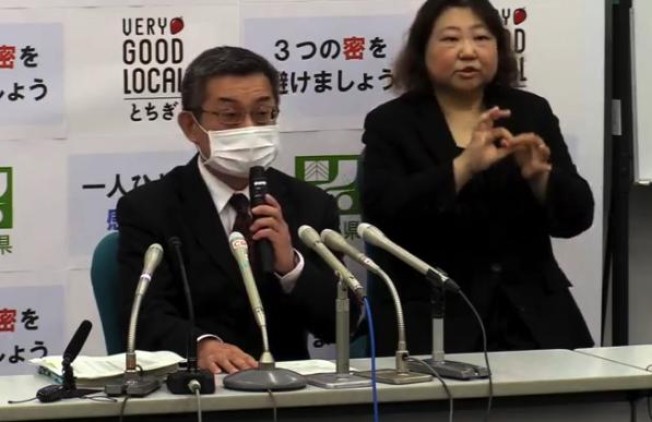 栃木県内新型コロナ感染37例目確認(栃木市)