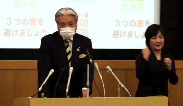 栃木県知事会見、新型コロナ感染拡大に新対策発表するも・・・
