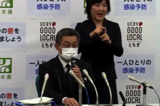 栃木県内新型コロナ感染39例目確認(那須塩原市)
