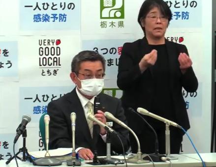 新たに2例の新型コロナ感染 ・栃木県42例目に達す