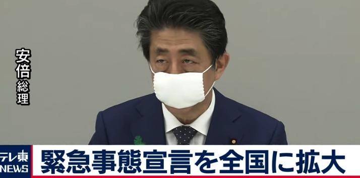緊急事態宣言 – 栃木県も対象に、その影響は
