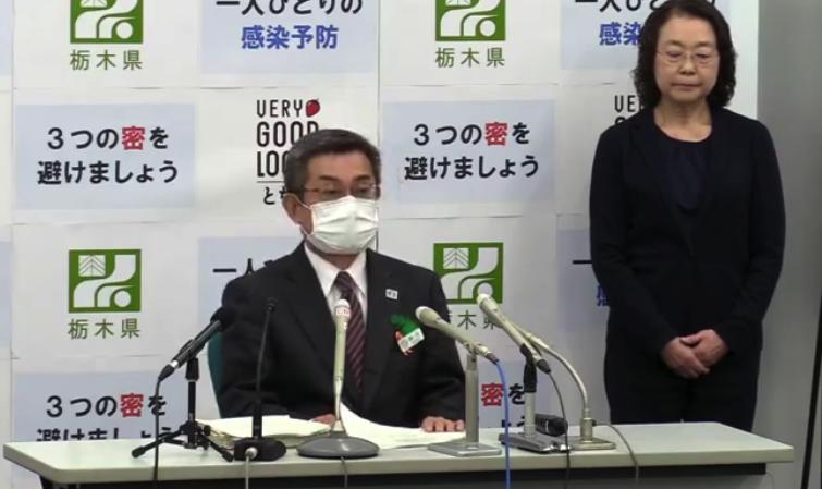 新型コロナ 栃木県52例目に達す、那須塩原市で陽性者含む会合に参加