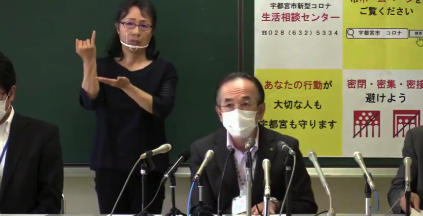 新型コロナ 栃木県57例目、医療機関従事の70代女性が感染 宇都宮市15例目