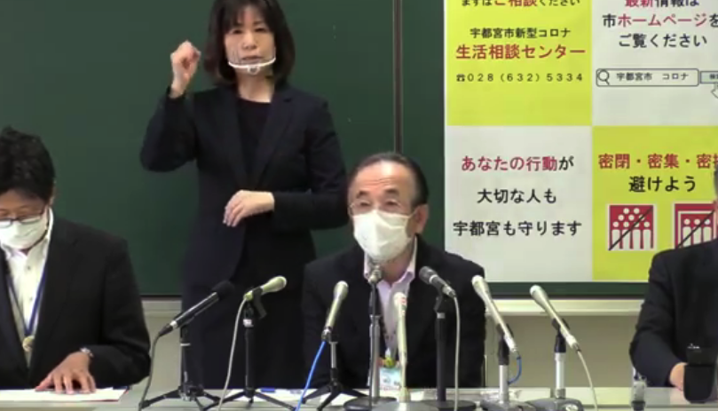 新型コロナ 栃木県58例目、宇都宮市40代女性が感染