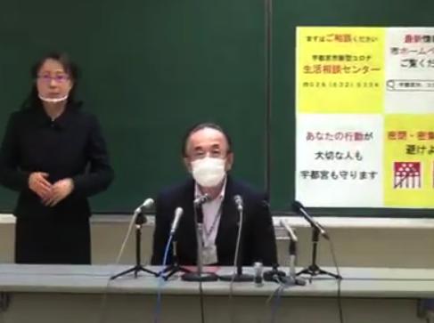 新型コロナ 栃木県60例に達す、宇都宮市で新たに2例確認