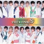 舞台『THE★JINRO-イケメン人狼アイドルは誰だ!!-』