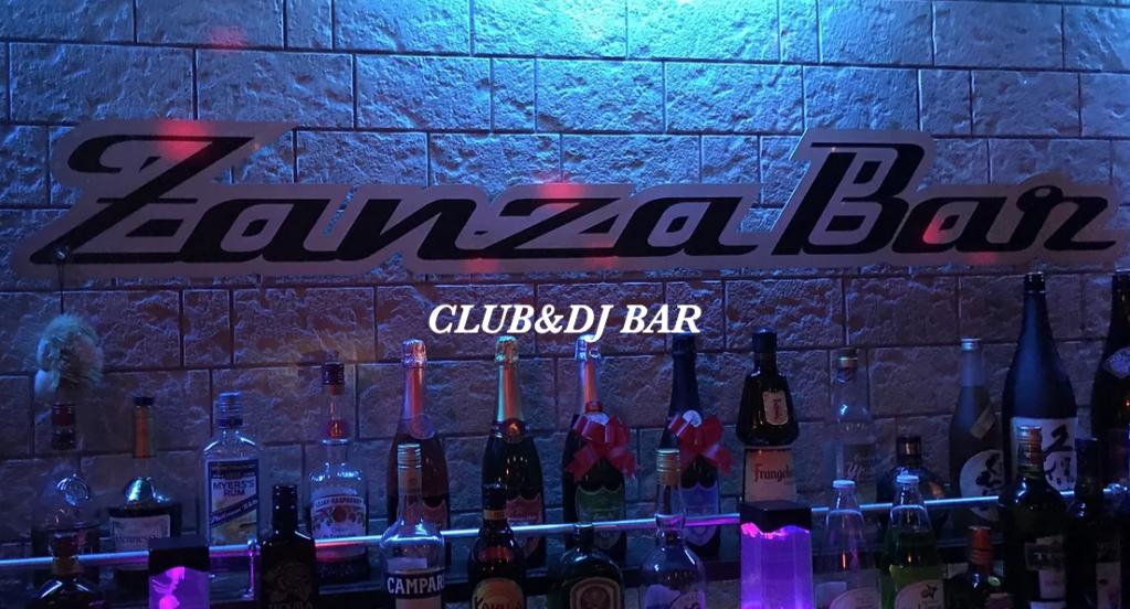 Zanzabar