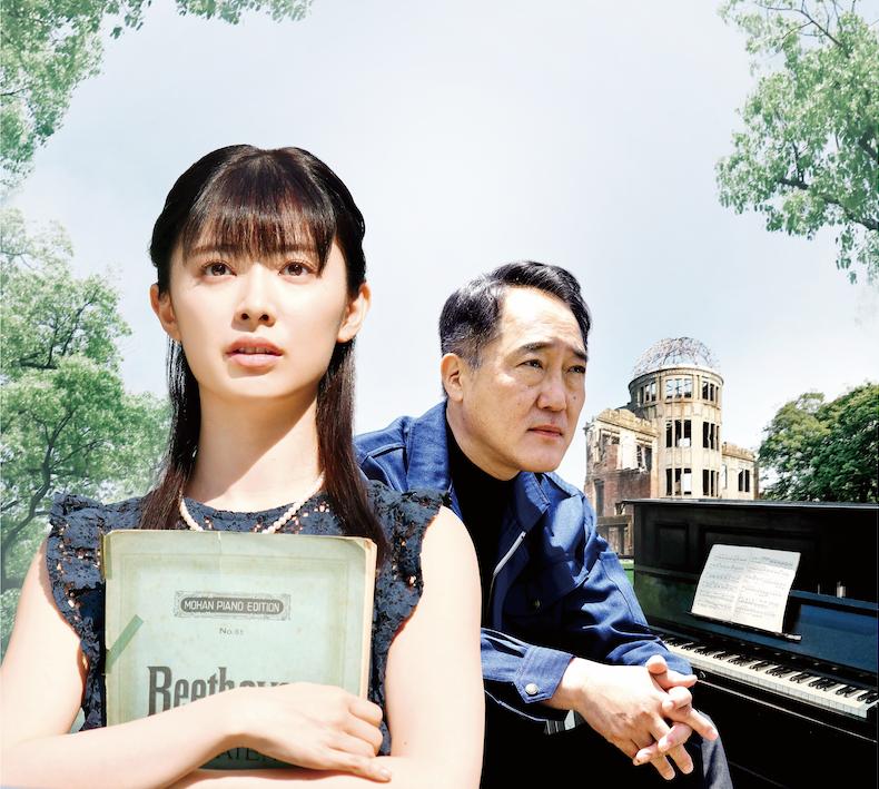 おかあさんの被爆ピアノ 佐野史郎・武藤十夢